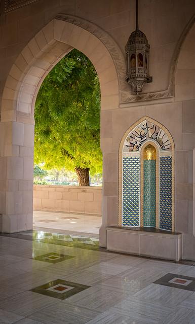 Sultan Qaboos Grand Mosque, Muscat: week 5 of 52