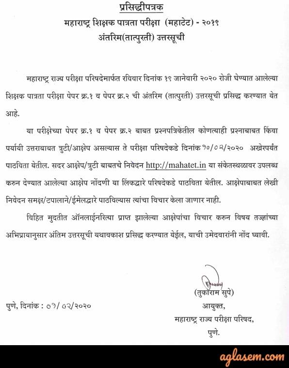 Official Notice regarding MAHA TET Answer Key 2020