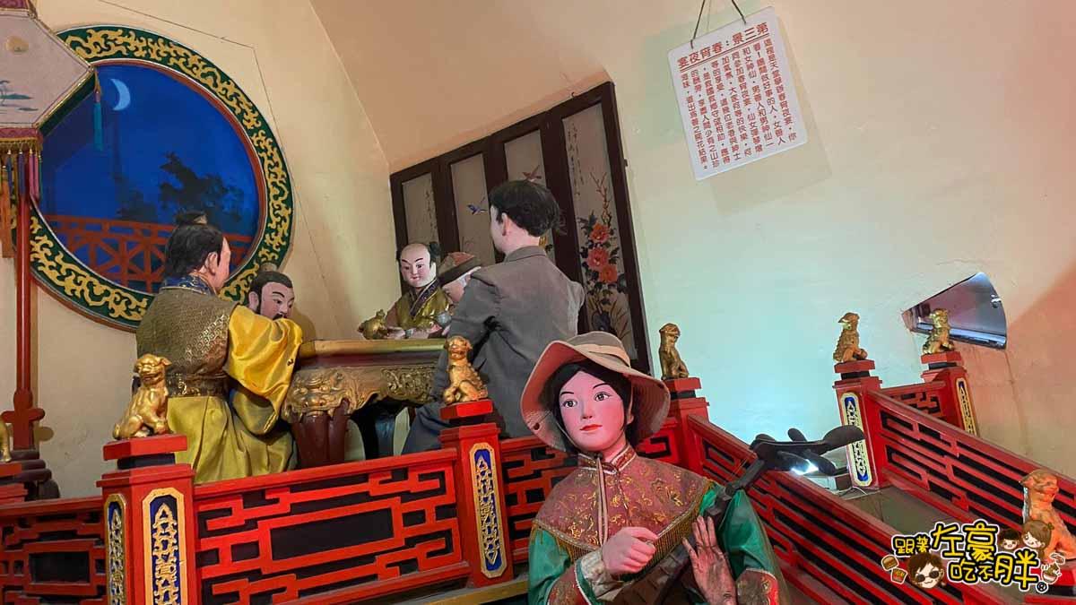台南旅遊 台南代天府十八層地獄溜滑梯沙坑-39