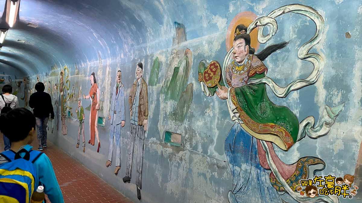 台南旅遊 台南代天府十八層地獄溜滑梯沙坑-34