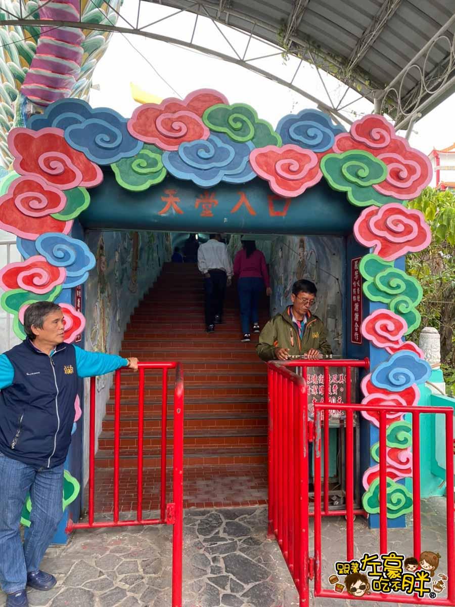 台南旅遊 台南代天府十八層地獄溜滑梯沙坑-32