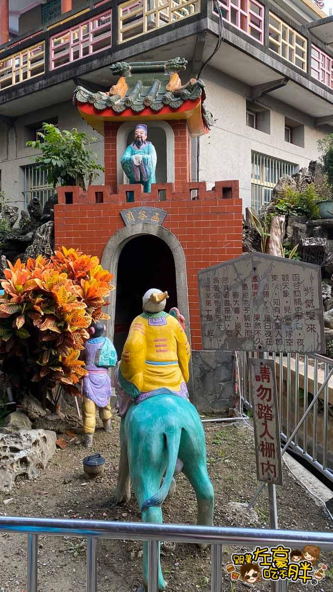 台南旅遊 台南代天府十八層地獄溜滑梯沙坑-8