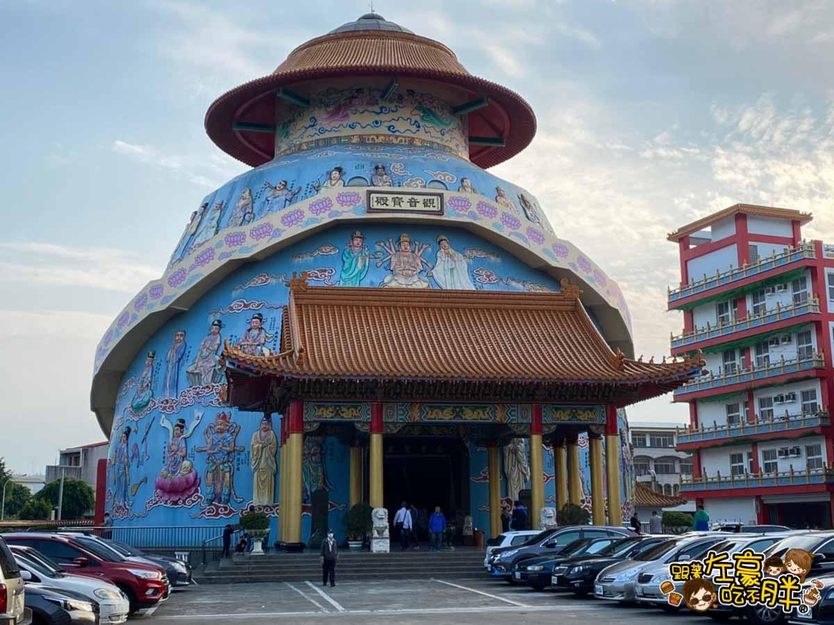 台南旅遊 台南代天府十八層地獄溜滑梯沙坑-3
