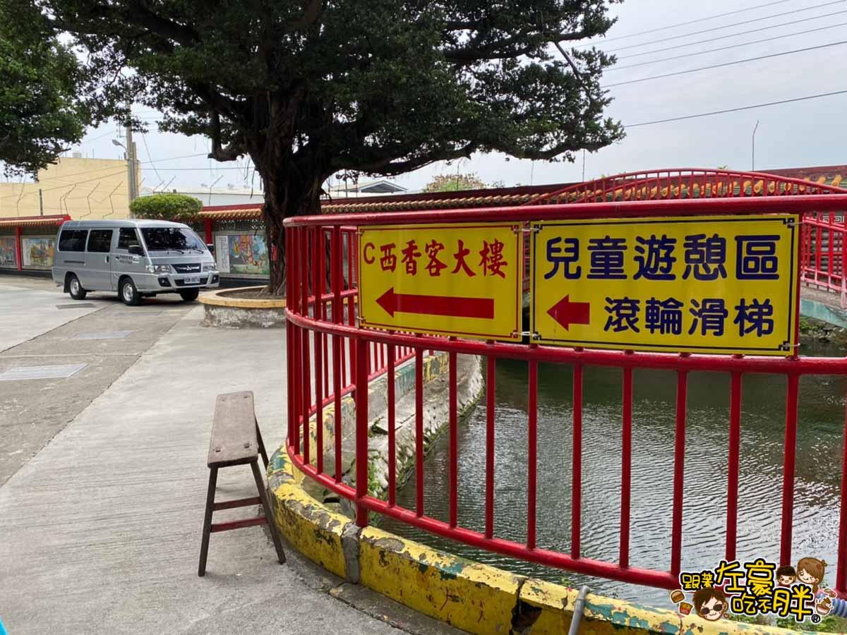 台南旅遊 台南代天府十八層地獄溜滑梯沙坑-58