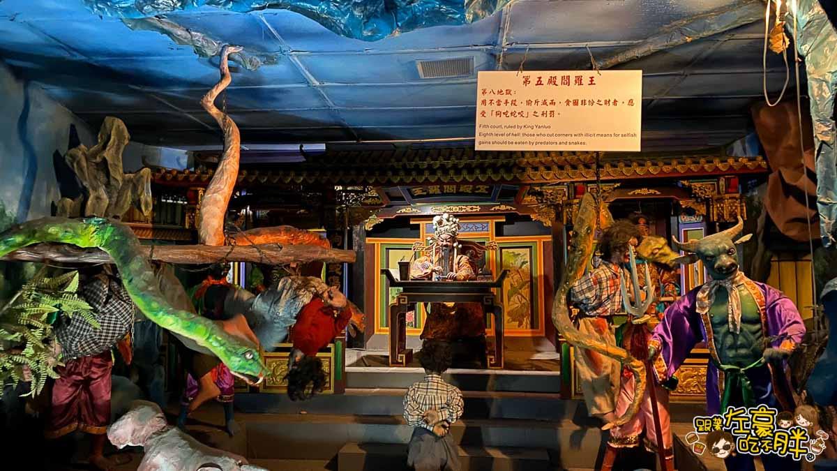 台南旅遊 台南代天府十八層地獄溜滑梯沙坑-22