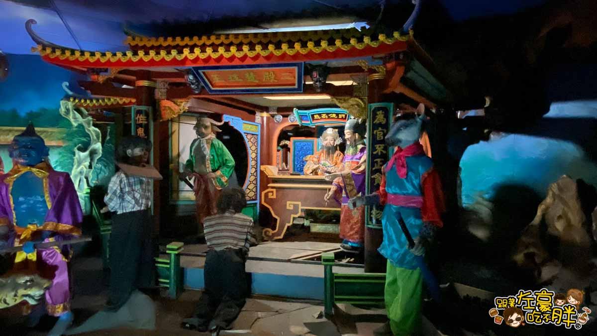 台南旅遊 台南代天府十八層地獄溜滑梯沙坑-16