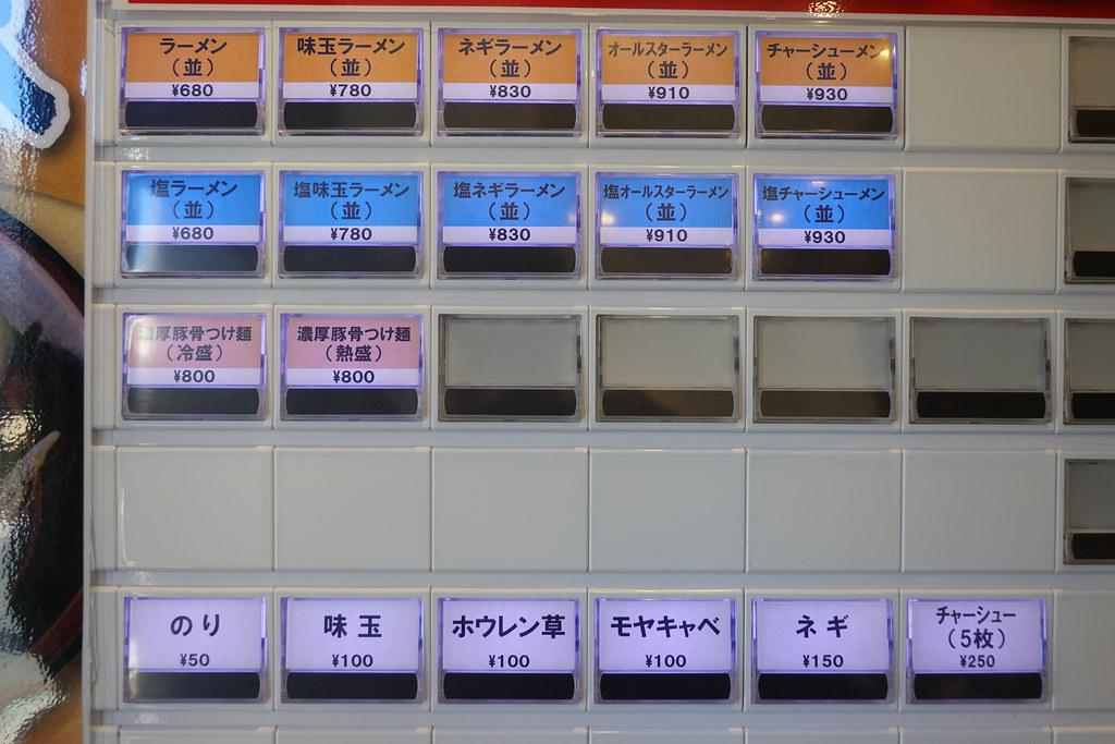 中野家(東長崎)