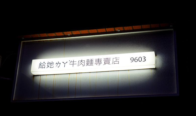 P1180431