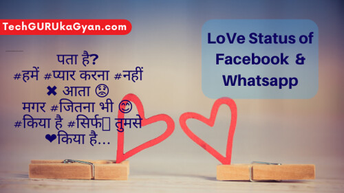 love status of facebook & Whatsapp