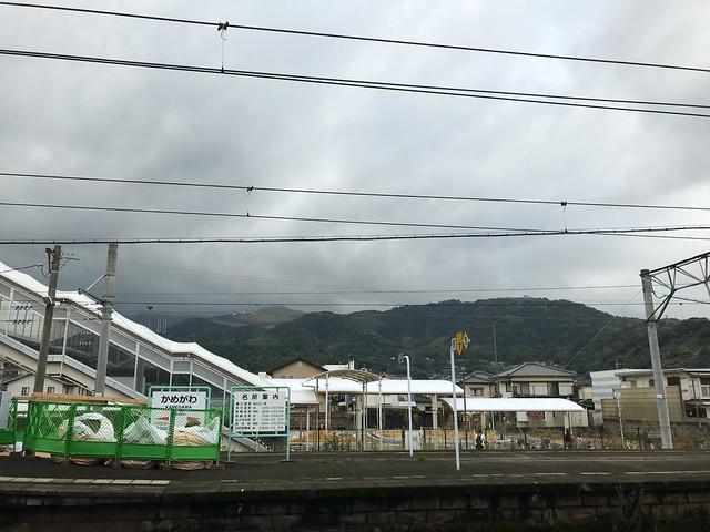 358-Japan-Beppu