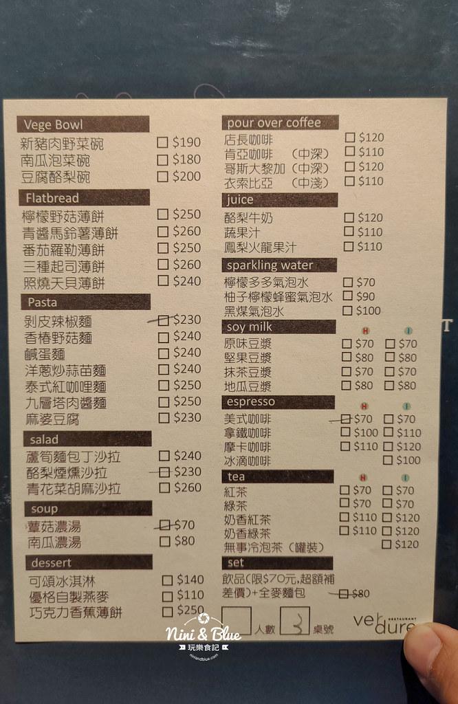 斐得蔬食 Verdure Restaurant.台中蔬食23