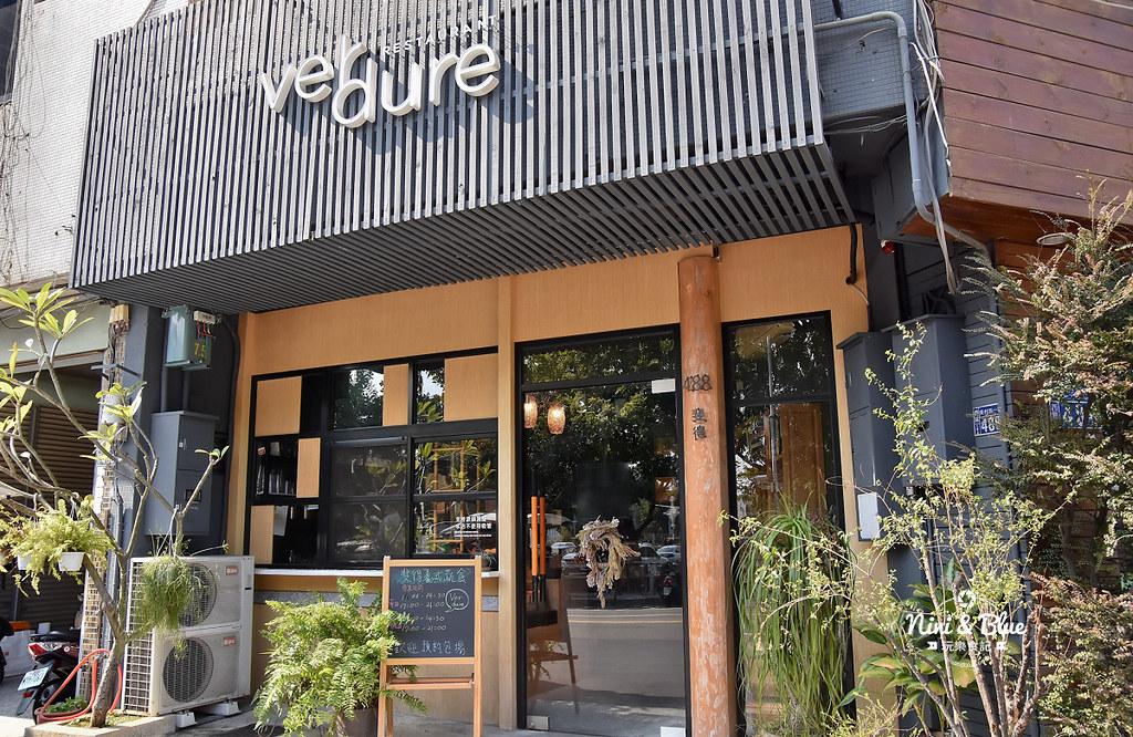 斐得蔬食 Verdure Restaurant.台中蔬食10