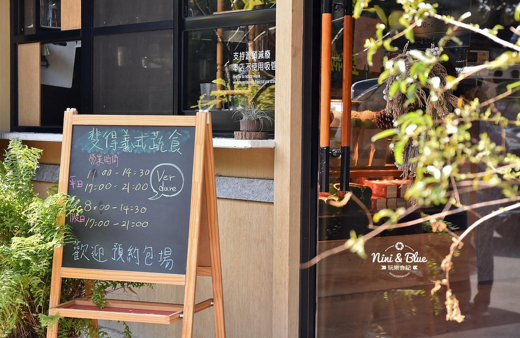 斐得蔬食 Verdure Restaurant.台中蔬食09