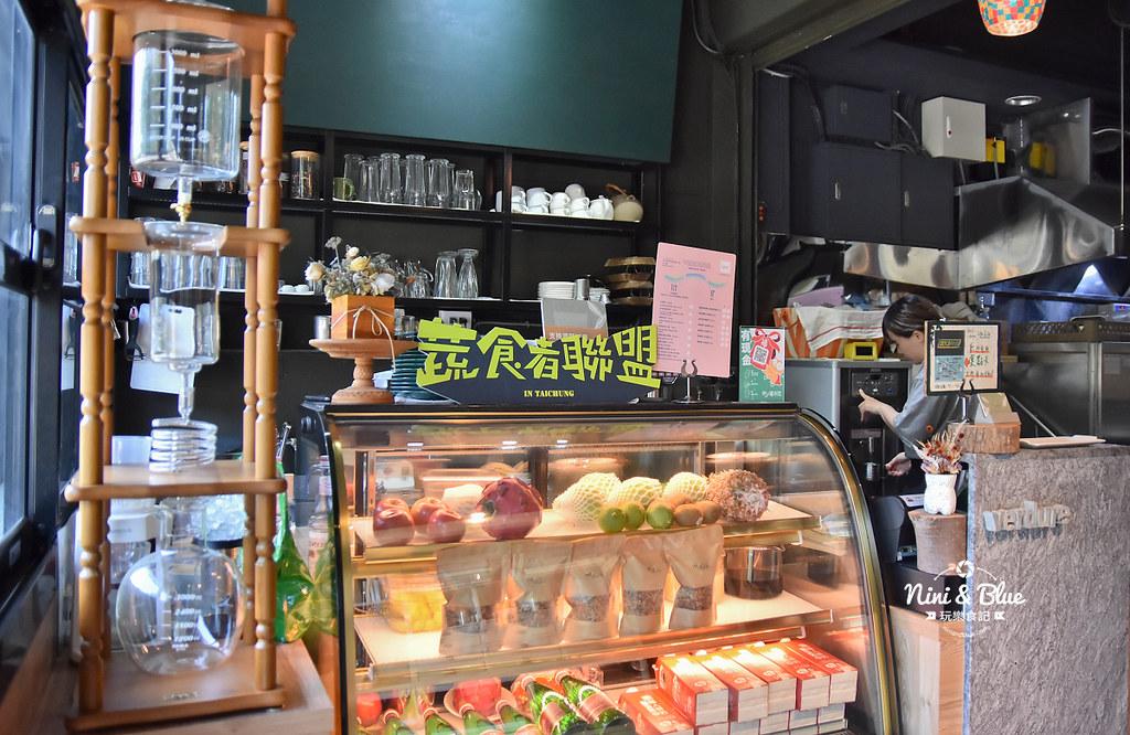 斐得蔬食 Verdure Restaurant.台中蔬食07