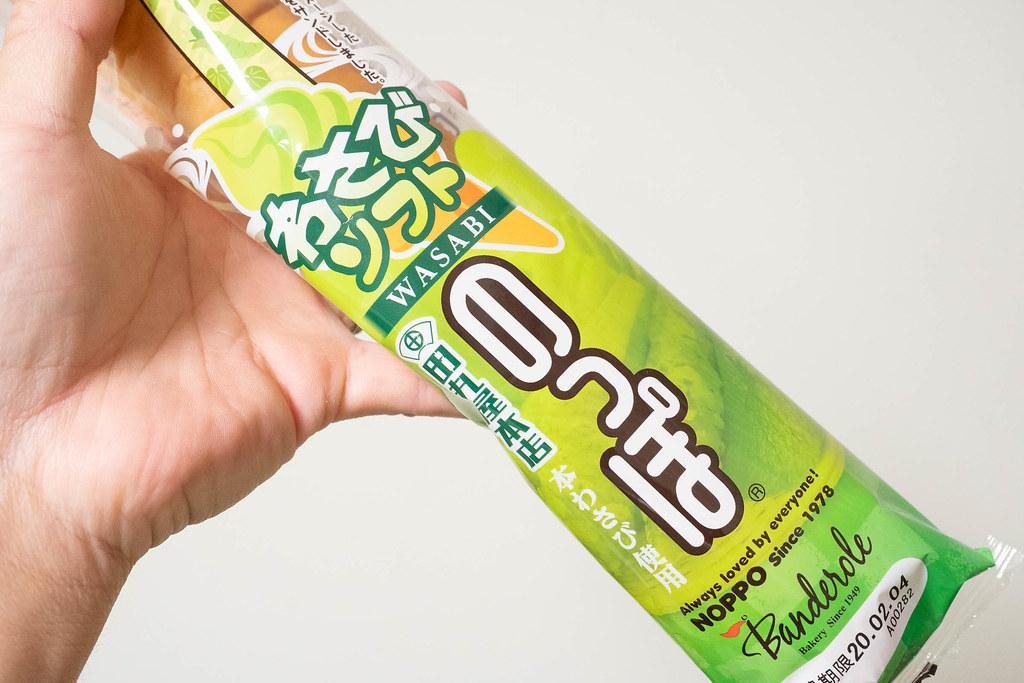 のっぽパン-2