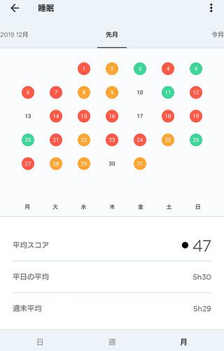 Screenshot_20200202-235858.png