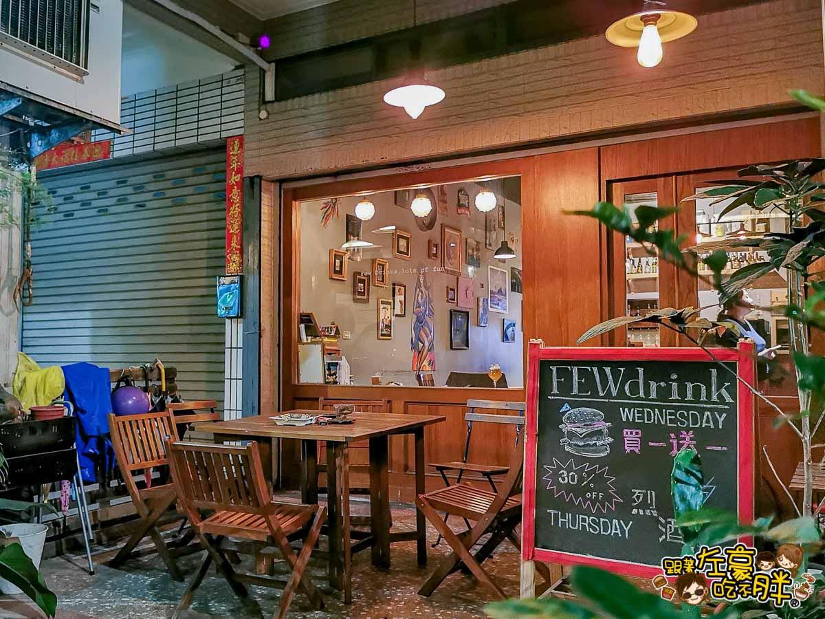 小酌fewdrink 精釀啤酒bar-8