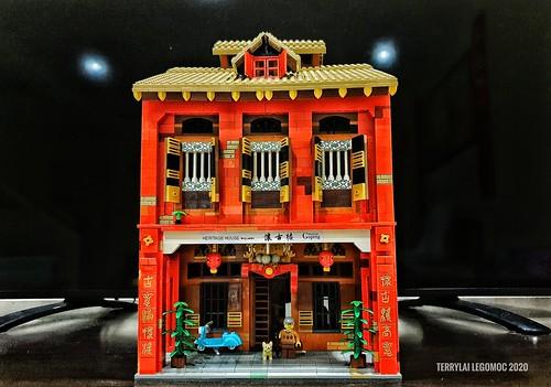 Malaysia Perak heritage house