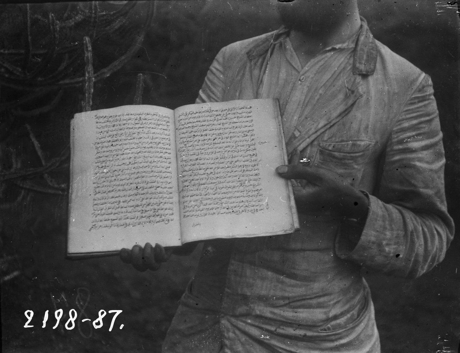 87. Книга, снятая в городе Шейх Хуссейне, с описанием жизни этого святого