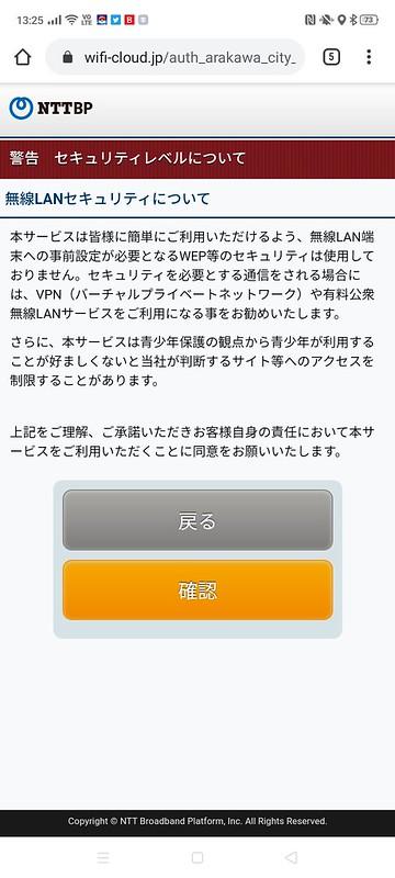 Screenshot_2020-02-03-13-25-36-48.png