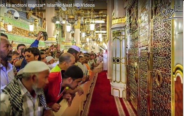 2955 What is the reality behind the inside pictures of Roda Rasool S.A.W 03