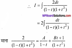 MP Board Class 12th Maths Important Questions Chapter 7 समाकलन img 49