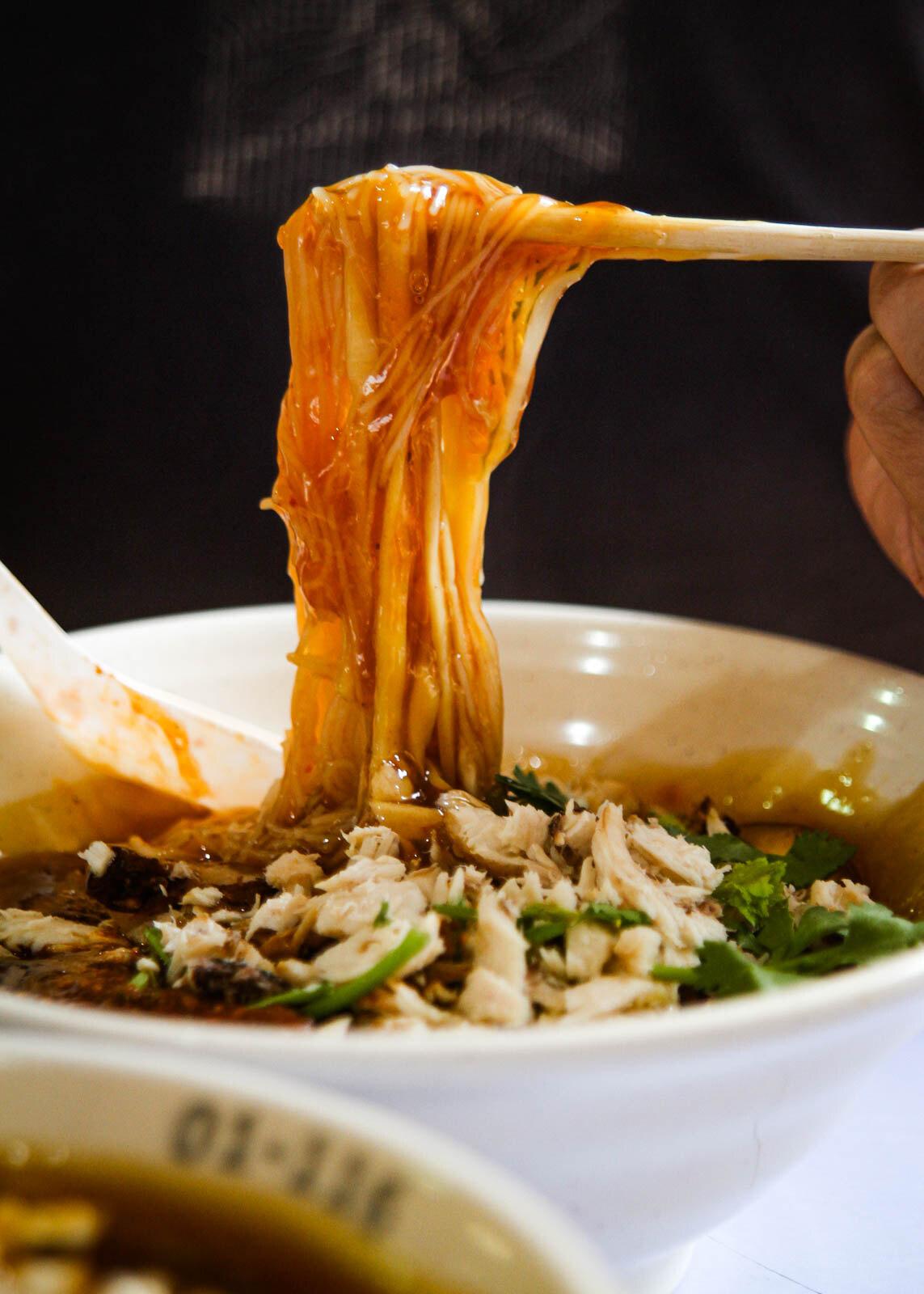 Xin Mei Xiang Noodles