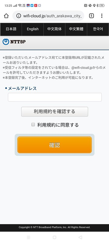 Screenshot_2020-02-03-13-25-19-04.png