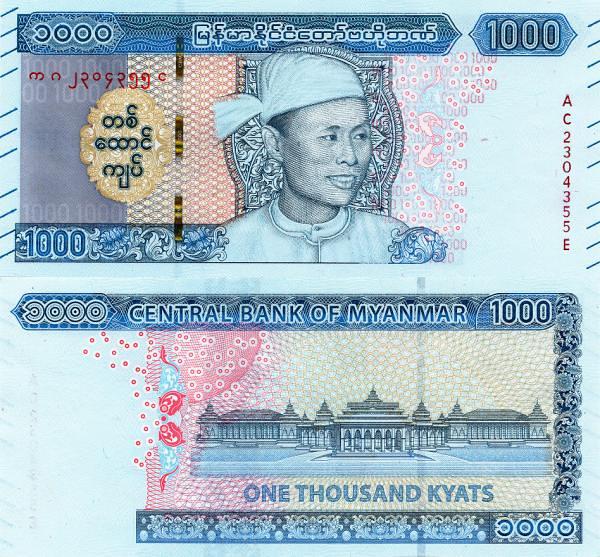 1000 kyatov Mjanmarsko 2020, Pnew