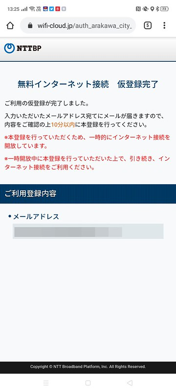 Screenshot_2020-02-03-13-25-43-36.png