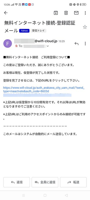 Screenshot_2020-02-03-13-26-02-75.png