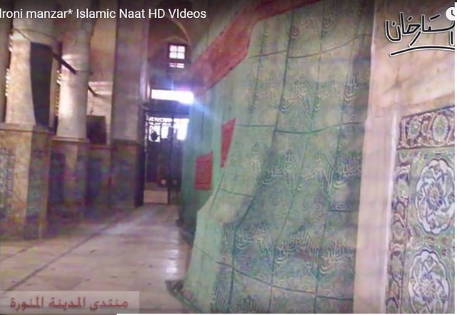 2955 What is the reality behind the inside pictures of Roda Rasool S.A.W 04