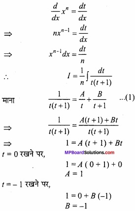 MP Board Class 12th Maths Important Questions Chapter 7 समाकलन img 53