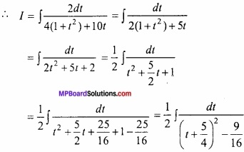 MP Board Class 12th Maths Important Questions Chapter 7 समाकलन img 46