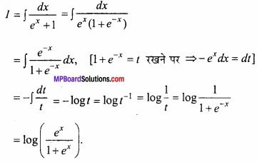 MP Board Class 12th Maths Important Questions Chapter 7 समाकलन img 27