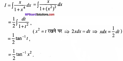 MP Board Class 12th Maths Important Questions Chapter 7 समाकलन img 25