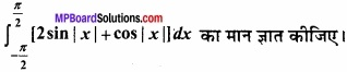 MP Board Class 12th Maths Important Questions Chapter 7B निशिचत समाकलन img 9