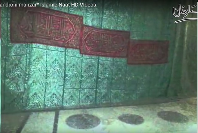 2955 What is the reality behind the inside pictures of Roda Rasool S.A.W 05