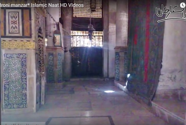 2955 What is the reality behind the inside pictures of Roda Rasool S.A.W 02