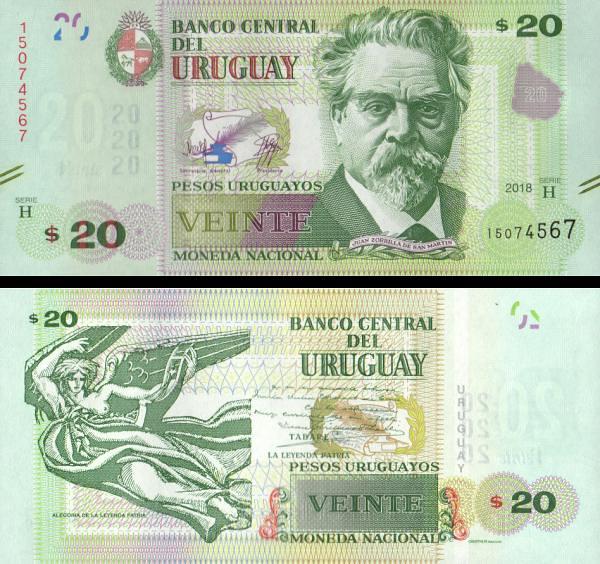 20 Pesos Uruguayos Uruguay 2018, P93b