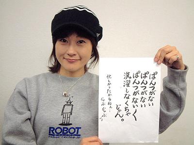 080820(2) - 知名女性聲優「川上とも子」驚傳從上週六便緊急住院、昨天接受手術治療。