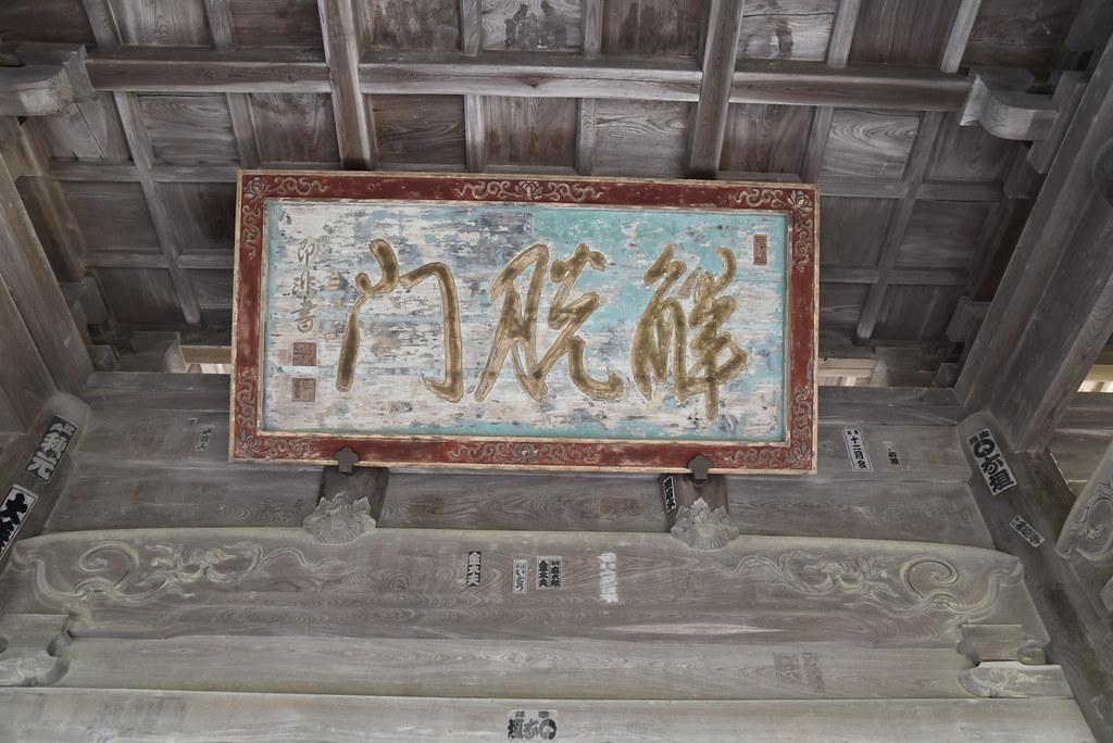 12 59 NIKON D750 6016x4016