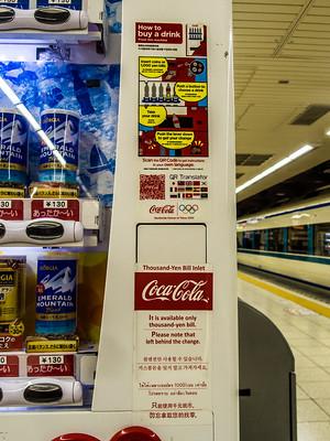 Nihon_arekore_02053_Coca_Cola_English_100_cl