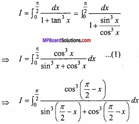MP Board Class 12th Maths Important Questions Chapter 7B निशिचत समाकलन img 26