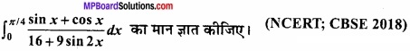 MP Board Class 12th Maths Important Questions Chapter 7B निशिचत समाकलन img 43