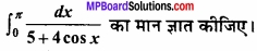 MP Board Class 12th Maths Important Questions Chapter 7B निशिचत समाकलन img 28