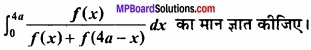 MP Board Class 12th Maths Important Questions Chapter 7B निशिचत समाकलन img 1