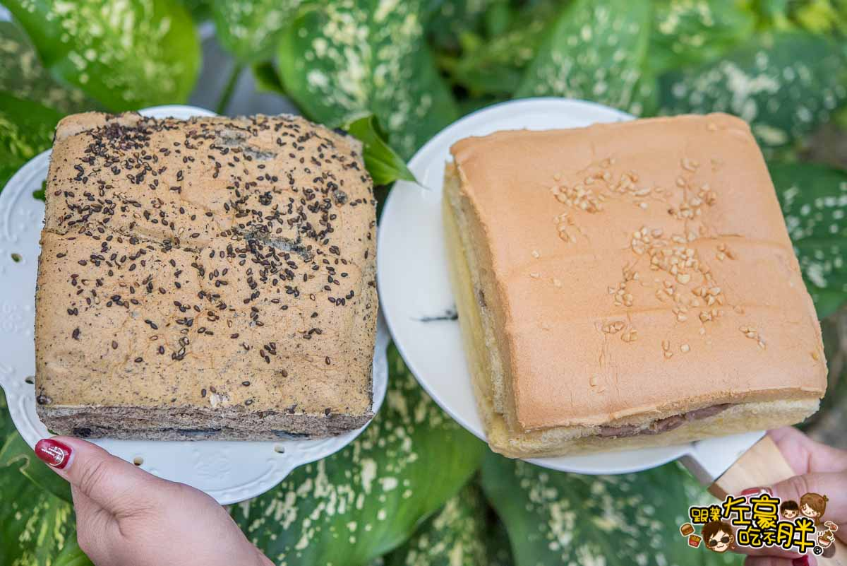 豆逗無油蛋糕舖 高雄美食-16