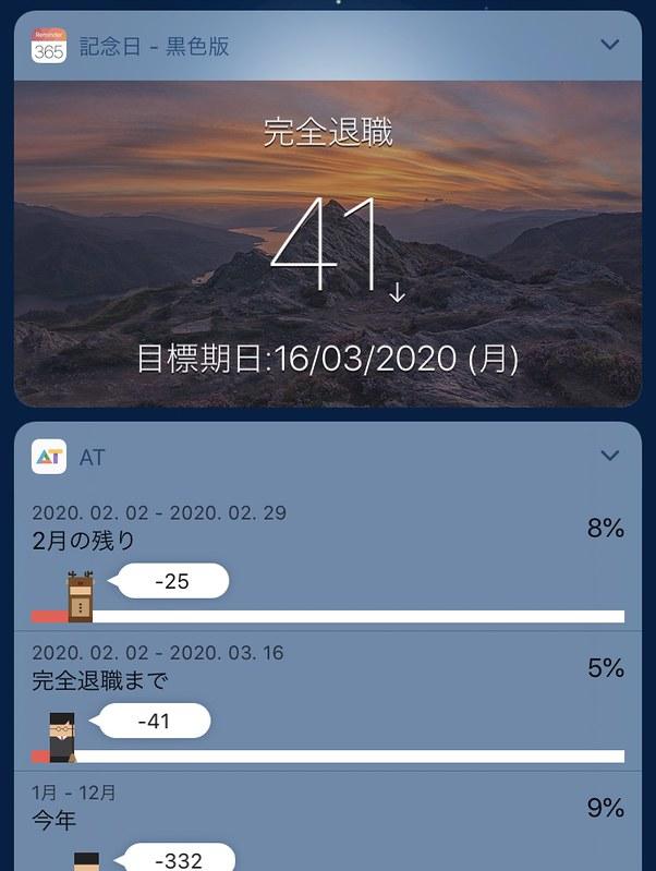 20200204053308