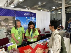 Hawaiian Electric at the 2020 Home Building and Remodeling Show — Jan. 25 - 26, 2020: Employees provided educational information.